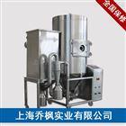 QFN-LE系列离心二流体喷雾干燥机 实验型 生产型可定做