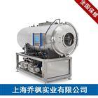QFN-DGJ-FD系列中型冷凍干燥機