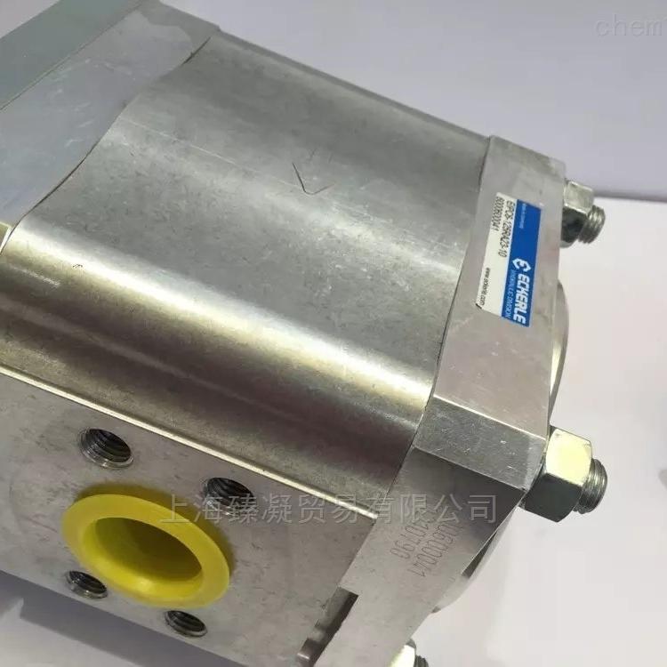 ECKERLE齿轮泵EIPS3-040RK23大量现货