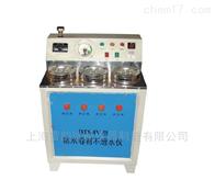 DTS-3DTS-3电动防水卷材不透水仪