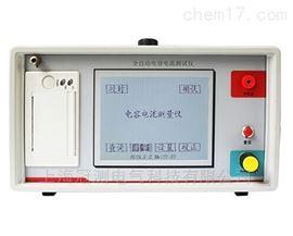 GC-500P全自动电容电流测试仪生产厂家