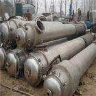 公司销售二手25--60吨浓缩蒸发器