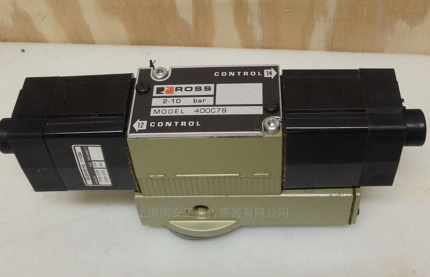 ROSS Controls电磁控制动双联换向减压阀