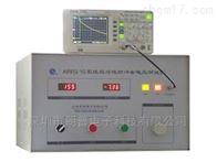 上海安标AB932系列型绕组对地耐冲击电压测试仪