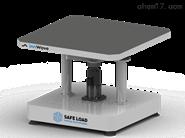 西班牙safeload纸箱包装振动测试系统
