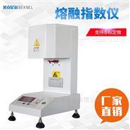PVC材料熔体流动速率仪东莞厂家供应
