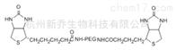 PEG衍生物Biotin-PEG-Biotin MW:2000双生物素PEG