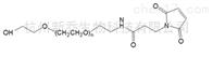 PEG衍生物MAL-PEG-OH MW:2000马来酰亚胺聚乙二醇羟基