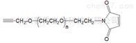 PEG衍生物MAL-PEG-Alkyne MW:2000马来酰亚胺PEG炔基
