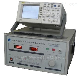 AB930-6 绕组匝间冲击耐电压试验仪(台式)