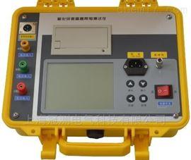 MSBL-III氧化锌避雷器特性测试仪生产厂家