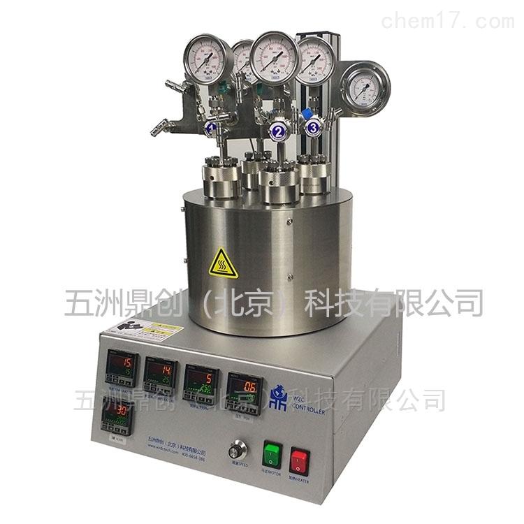 HTMR88五洲鼎创光催化平行反应装置实验室用反应釜