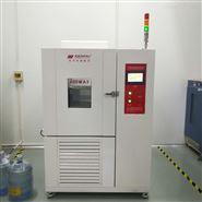 黑龙江快速温变试湿热验箱生产厂家价格