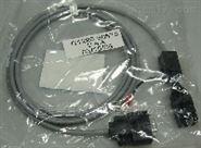 美国安捷伦远程启动停止电缆顶空采样器系统