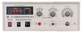PC40B 型数字绝缘电阻测试仪(高阻计)