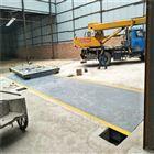 吉林安装80吨地衡/3米x16米电子汽车衡厂家