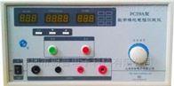 上海安标PC39A型数字接地电阻测试仪(100A 120mΩ)