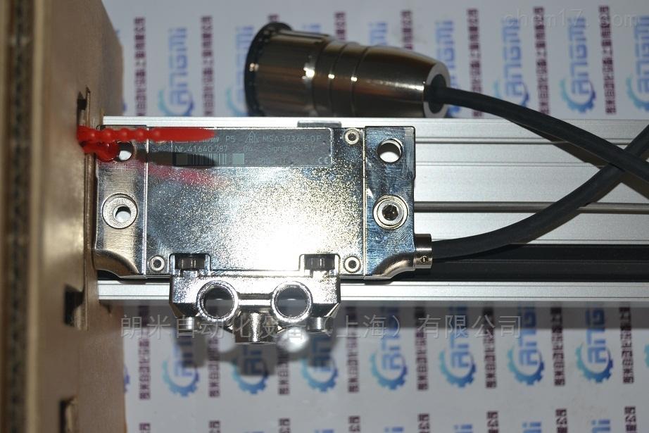 RSF MSA373650ML370MMRI05