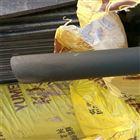 广西华美橡塑保温管 橡塑管直销价格