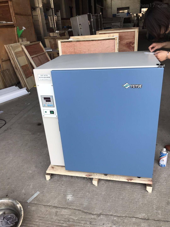 电热恒温培养箱DHP-9162A