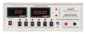 上海安标PA30C 型数字泄漏电流测试仪