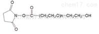 聚乙二醇衍生物HO-PEG-NHS MW:2000羟基聚乙二醇活性酯