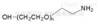 聚乙二醇衍生物HO-PEG-NH2 MW:2000 5000 羟基聚乙二醇氨基