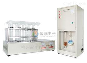 重慶凱氏定氮儀JTKDN-AS定氮蒸餾水器