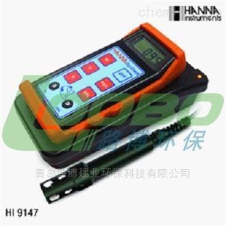 HI9147成都生物科技公司HI9147便携式防水溶解氧仪