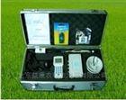 手持式环境记录仪