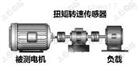 水泵测试用扭矩仪型号(0-5000N.m)