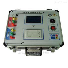 GY-BC变压器变比组别测试仪生产厂家