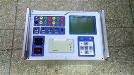 GYKC-IV高压开关动特性测试仪生产厂家