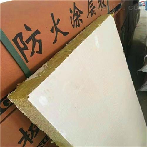 深圳防火涂层板厂家/含税价
