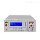 CS9933X程控安規綜合測試儀