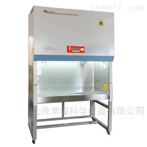 博訊生物安全柜BSC-1300B2