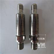 RexrothH压力传感器HM20-2X/630-C-K35-N