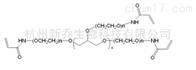 PEG8 Arm PEG Acrylamide 八臂PEG丙烯酰胺
