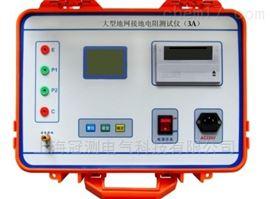 GYDW-II大地网接地电阻测试仪生产厂家