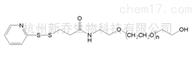聚乙二醇衍生物OPSS-PEG-OH MW:5000邻二硫吡啶PEG羟基