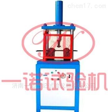 立式细钢筋弯曲试验机