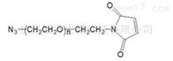 聚乙二醇衍生物N3-PEG-MAL MW:5000叠氮聚乙二醇马来酰亚胺