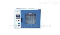 DHG-9123ADHG-9123A智能型电热鼓风干燥箱--厂家报价