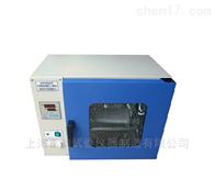 DHG-9023ADHG-9023A干燥箱可定时型--厂家供货