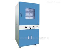 DZF-6210DZF-6210真空干燥箱--厂家报价