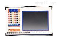 WFLC-Ⅵ便携式电量记录分析仪生产厂家