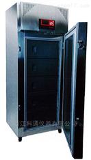 美墨爾特 ULF 系列超低溫冰箱