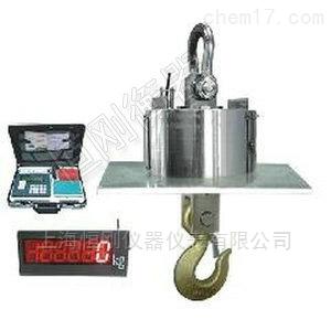 不銹鋼防熱防磁吊秤,防磁電子隔熱吊秤