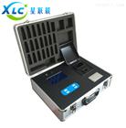 全中文便攜式懸浮物測定儀XC-SS-2A廠家現貨