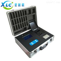 全中文便携式悬浮物测定仪XC-SS-2A厂家现货